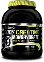100_Creatine_Monohydrate_-_500_g.jpg